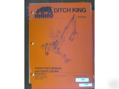 Rhino ditch king backhoe operators parts manual